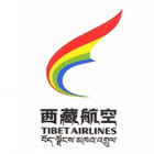 西藏航空有限公司