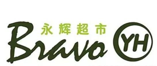 四川永辉超市有限公司西藏拉萨万达分公司